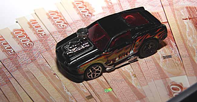Снять с учета кредитный авто