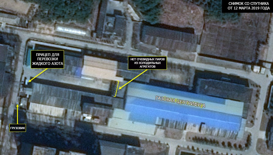 Северная Корея продолжает обогащать уран