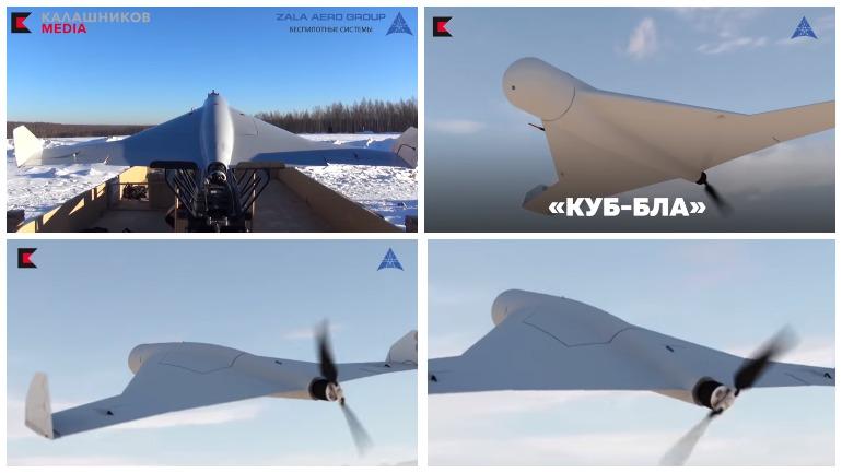 Западных экспертов удивил новый высокоточный дрон от создателей АК-47
