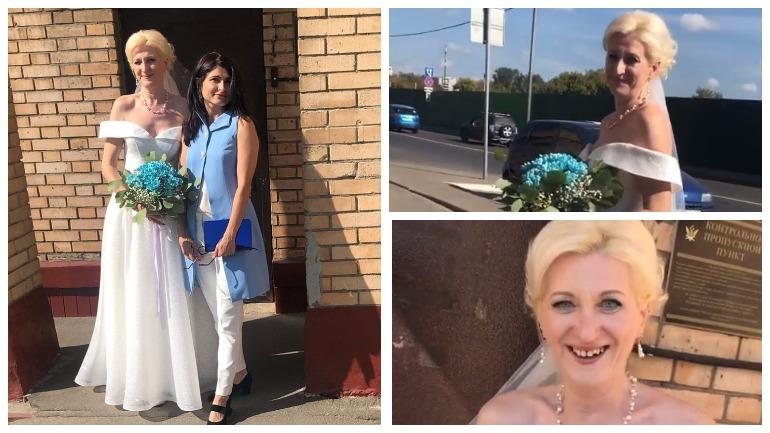 Российский депутат высказался о свадьбе трансгендера в московском СИЗО