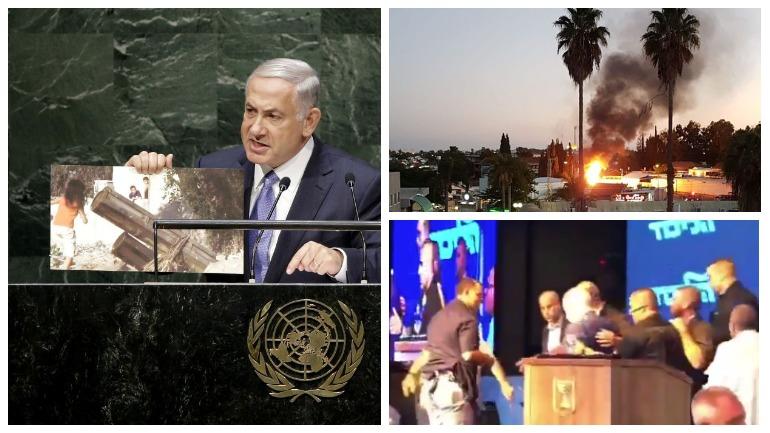 Биньямин Нетаньяху был вынужден спасаться бегством от обстрела ракетами