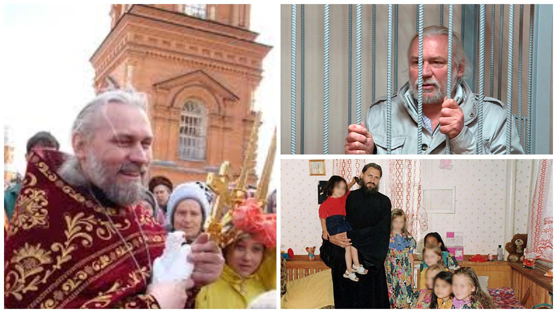 Священника из Оренбургской области обвиняют в насилии над детьми