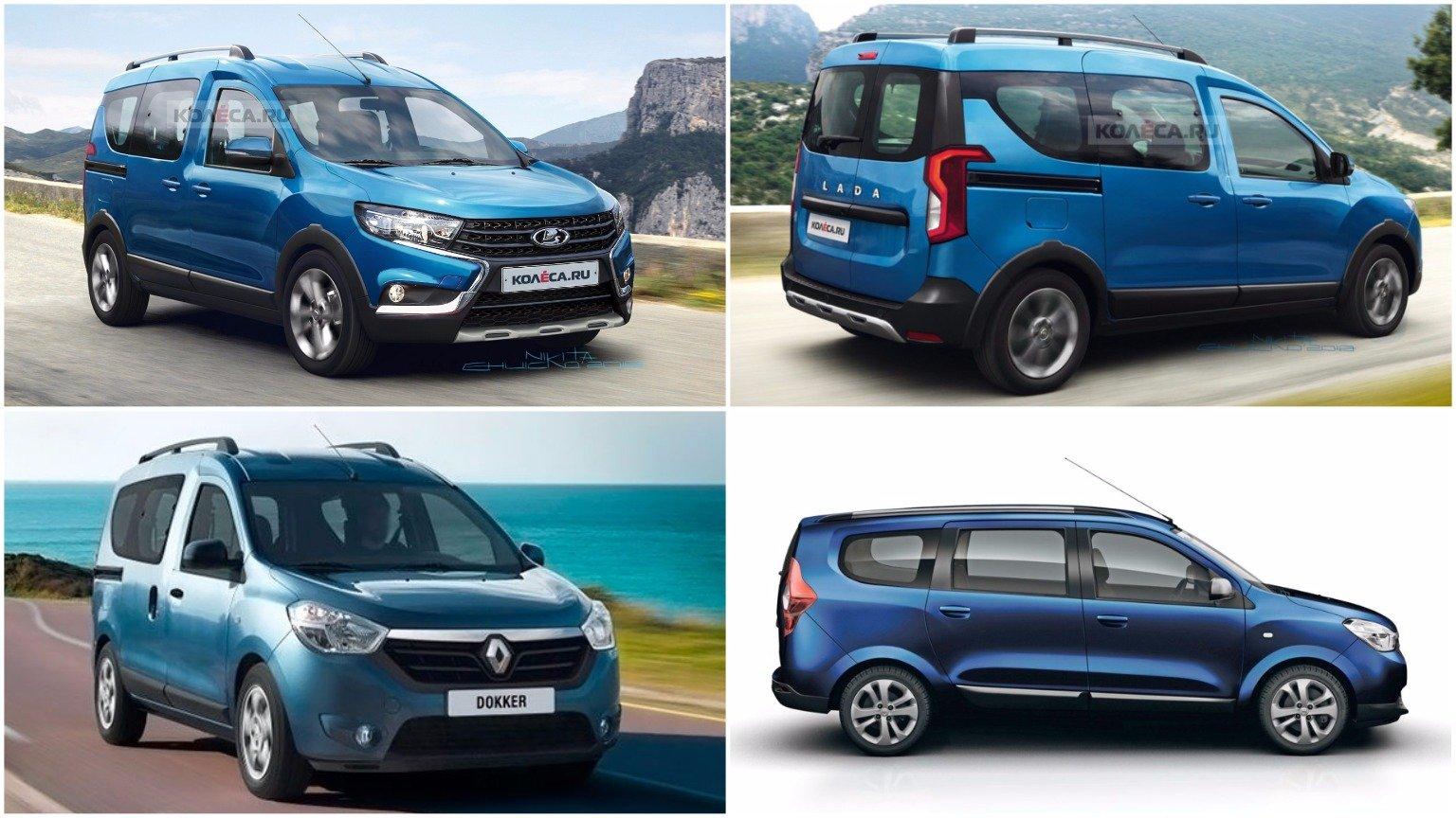 """""""АвтоВАЗ"""" выпустит новую модель Lada Van в 2020 году"""