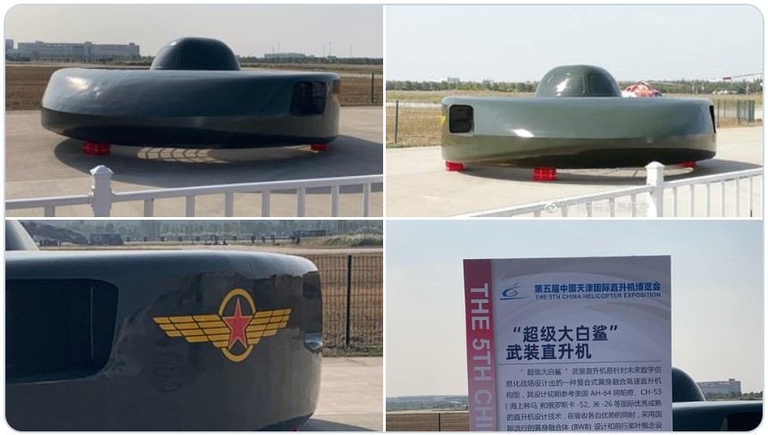 "Китай создал ""боевую летающую тарелку"""