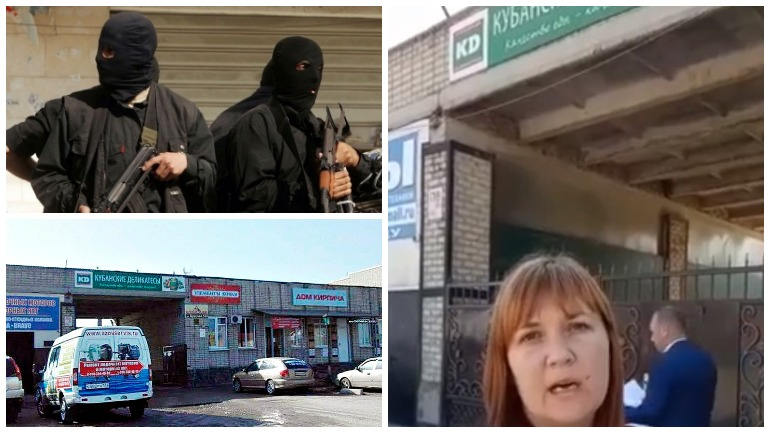 Вооруженные преступники ворвались на кубанский завод