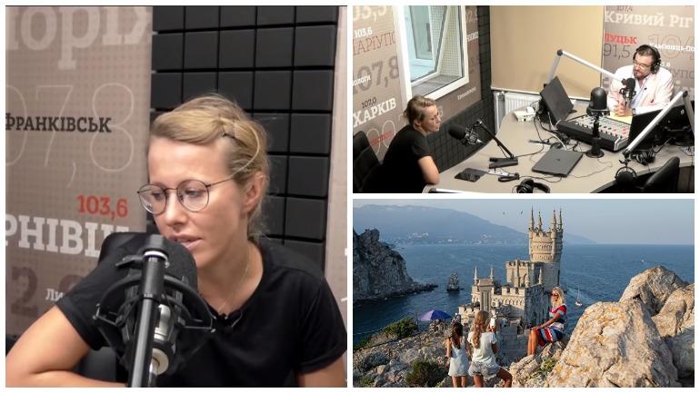 Собчак могут привлечь к уголовной ответственности за слова на киевском радио