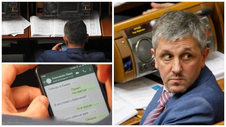 Депутат партии «Слуга народа» попался за непристойной перепиской в Раде