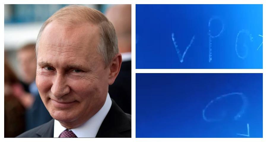 Путина оригинально поздравили с Днем рождения в США