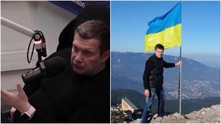 Против Соловьева заведено два уголовных дела на Украине
