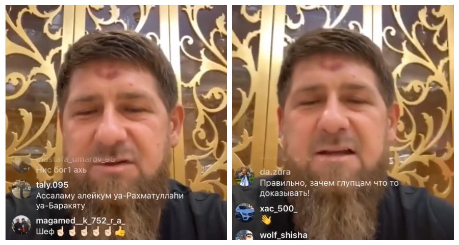 Кадыров ответил раскритиковавшим его людям