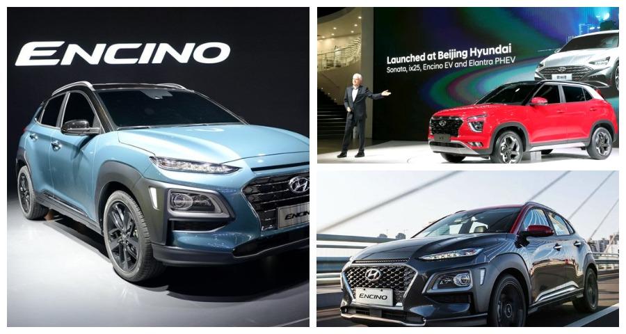 Электрокар Hyundai Encino EV начал продаваться в Китае