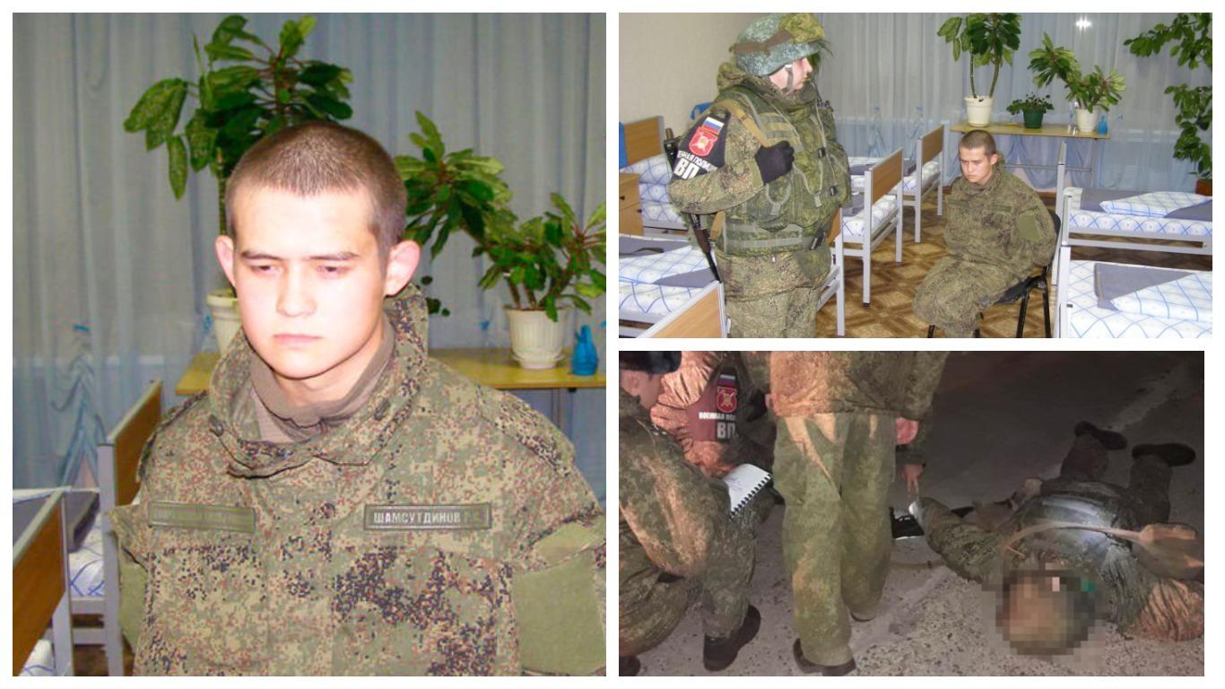 Рамиль Шамсутдинов объяснил расстрел сослуживцев угрозой изнасилования