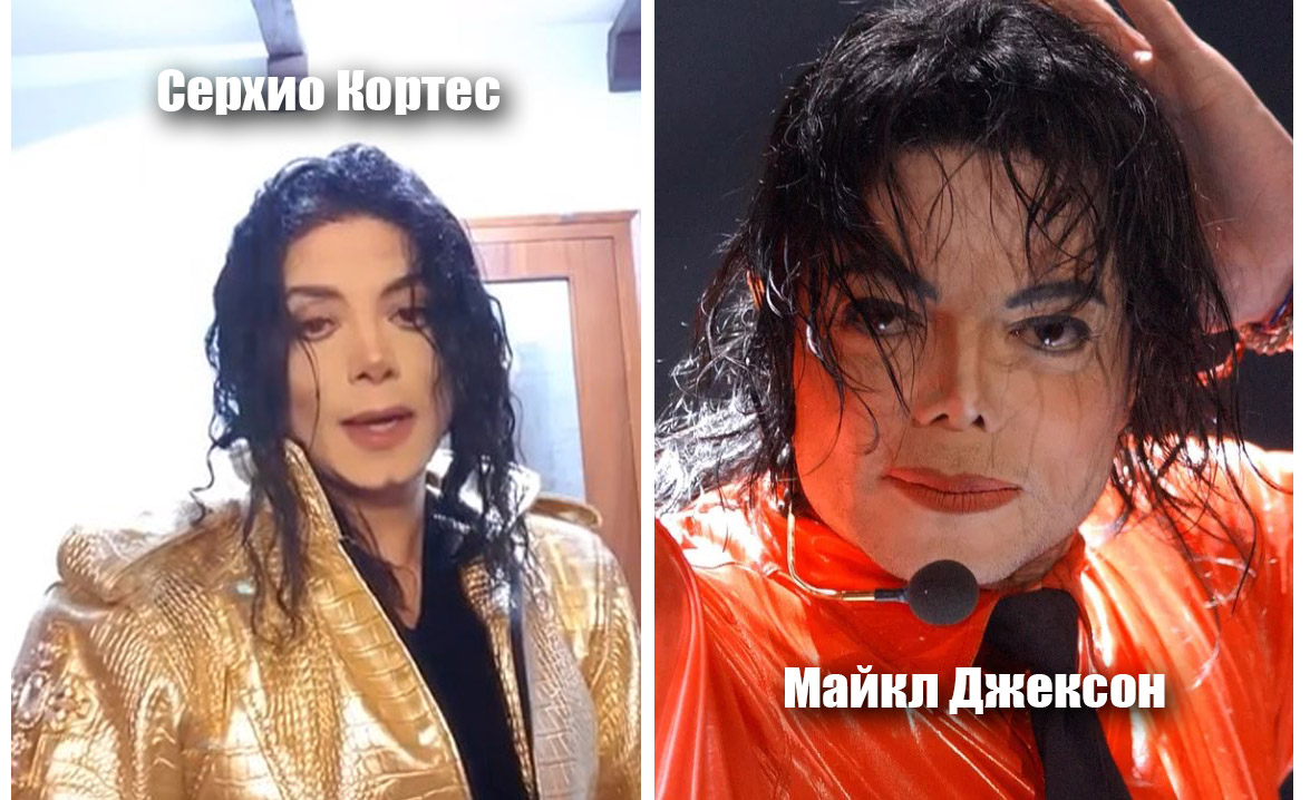 Похожего на Майкла Джексона испанского певца просят пройти тест ДНК
