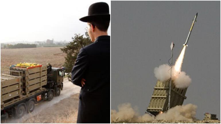 приложение израильские баллистические ракеты иерихон фото брежнева поделилась впечатлениями