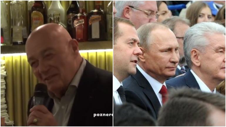 Познер дал характеристику окружению Владимира Путина