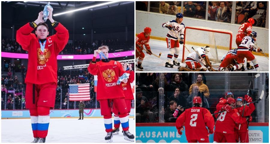 Сборная РФ по хоккею победила США в финале юношеской олимпиады