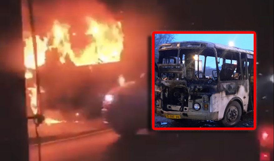 Видео с горящим в Воронеже ПАЗом выложили в сеть