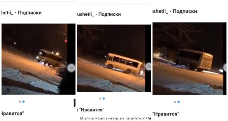 Автобус ПАЗ, дрифтовавший из-за гололеда, сняли на видео в Ингушетии