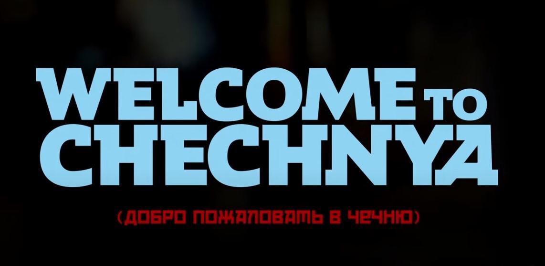 Трейлер фильма о пытках над геями в Чечне появился в сети