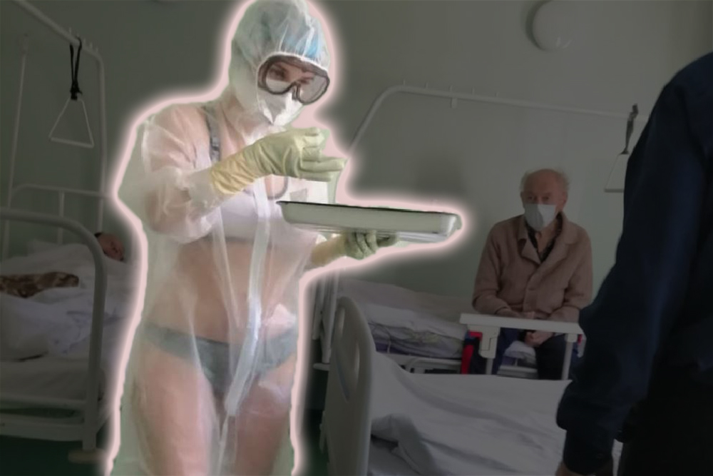Тульская медсестра работала в прозрачном защитном костюме