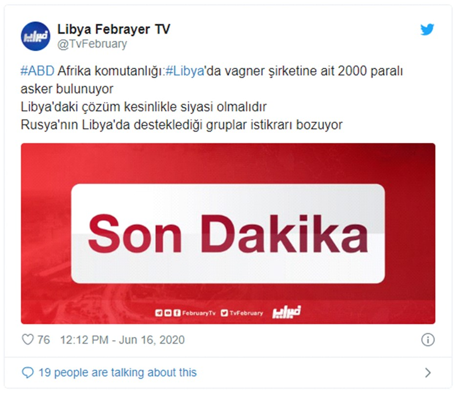 Зачем военные США продвигают фейки ливийских СМИ из Турции о ЧВК «Вагнера»