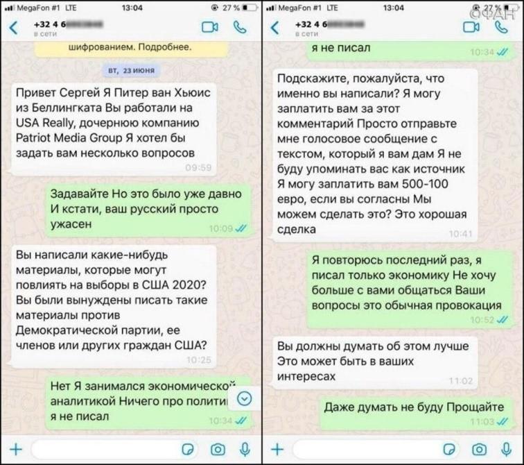 Bellingcat не смогли доказать факт фальсификации переписки их вербовщика Хьюса с российскими журналистами