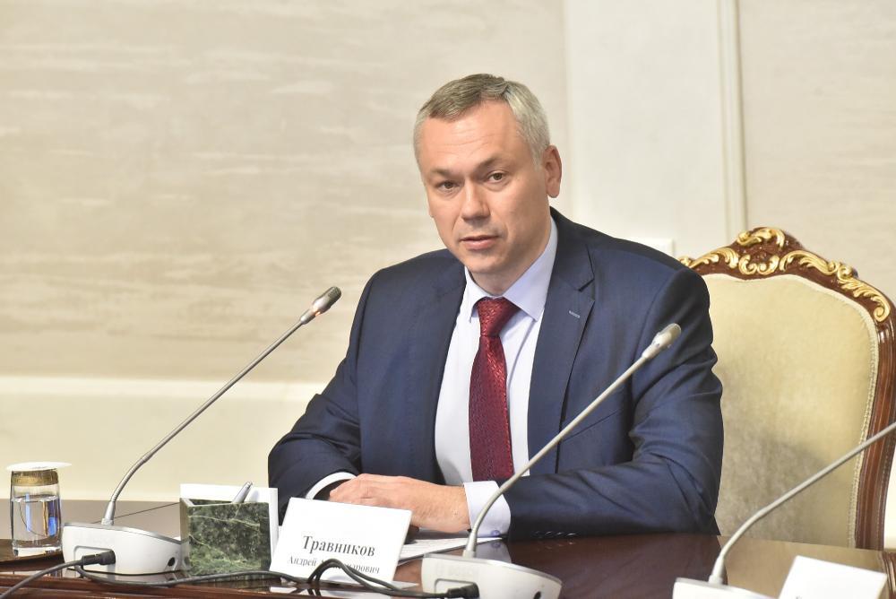 Губернатор Андрей Травников высказал свое мнение о третьей волне коронавируса