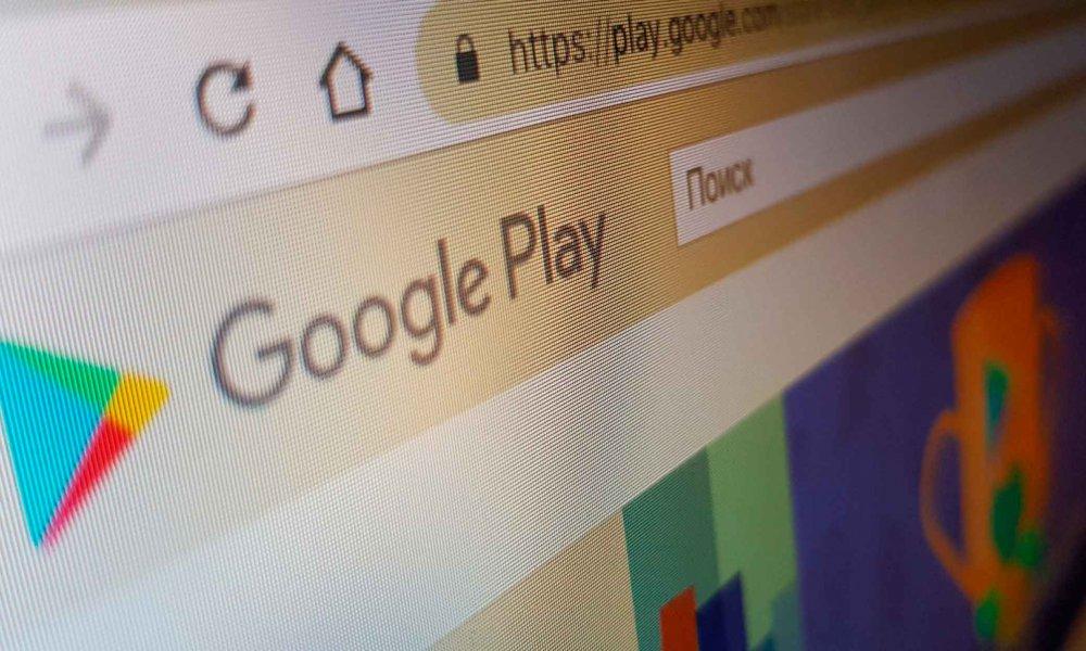 Найдены обещающие соцвыплаты мошеннические приложения в Google Play