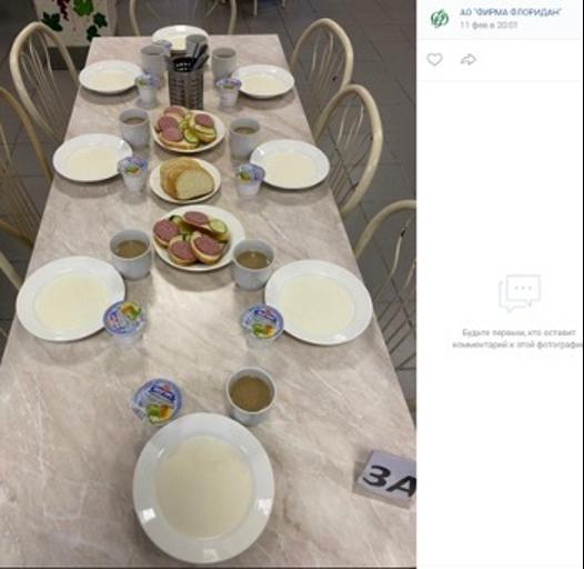 Нарушителей санитарных норм в Петербурге могут лишить рынка школьного питания